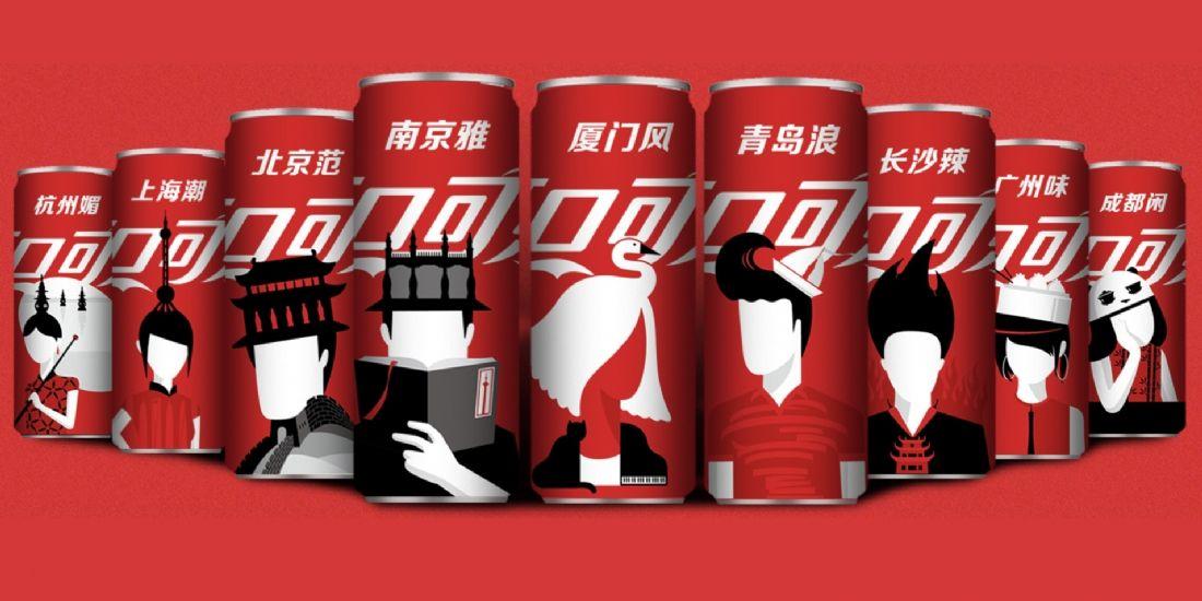 La Coupe du monde, terrain de jeu inattendu pour Coca en Chine