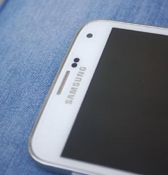 """L'activité étude chez <span class=""""highlight"""">Samsung</span> Electronics doublée grâce à Qualtrics"""