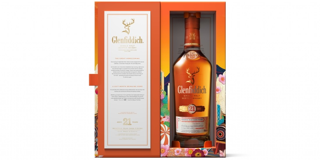 Quand Le Nouvel An chinois inspire Glenfiddich